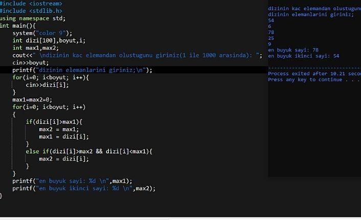 C++ indir