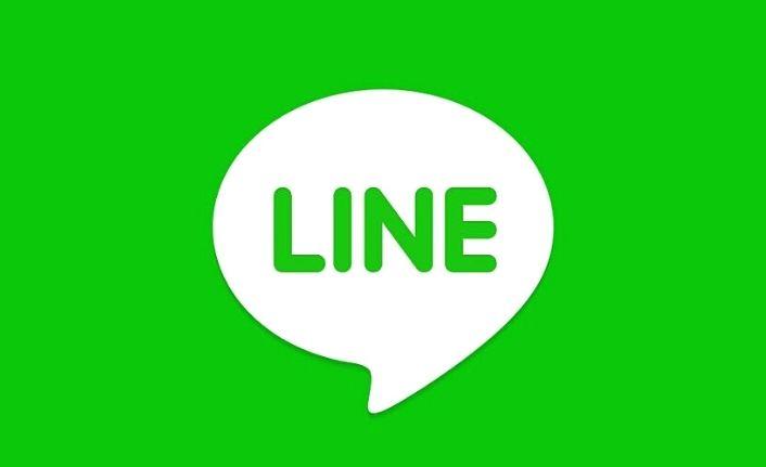 Line indir